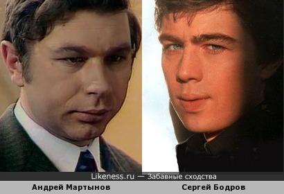 Андрей Мартынов и Сергей Бодров