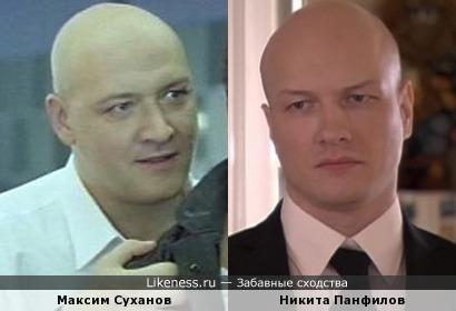 Максим Суханов и Никита Панфилов