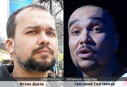 Стрелковец Игорь Друзь и актёр Григорий Сиятвинда