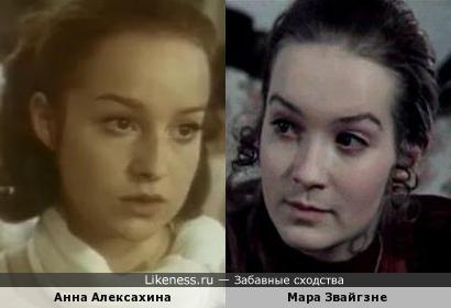 Актрисы Анна Алексахина и Мара Звайгзне