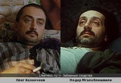 Олег Казанчеев и Нодар Мгалоблишвили