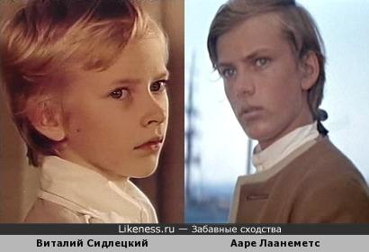 Виталий Сидлецкий и Ааре Лаанеметс