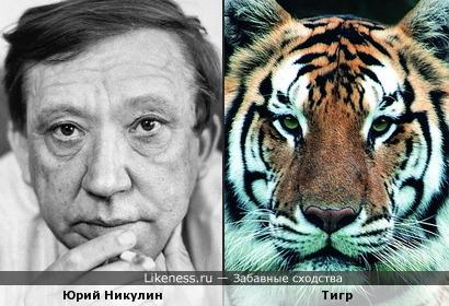 Юрий Никулин и цирковой коллега :)
