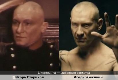 Актёры Игорь Стариков и Игорь Жижикин