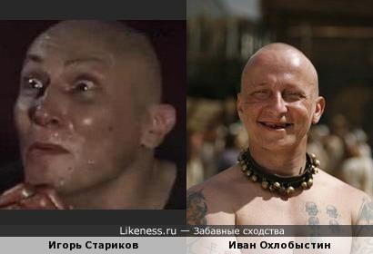 Игорь Стариков и Иван Охлобыстин