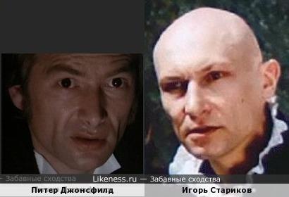Питер Джонсфилд и Игорь Стариков