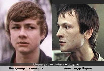 Владимир Шевельков и Александр Марин