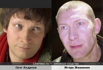 Олег Андреев и Игорь Жижикин