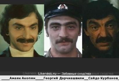 Южные парни советского кинематографа