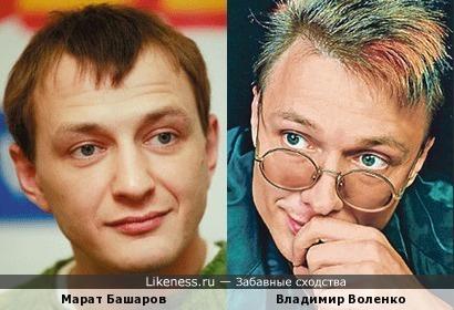 Марат Башаров и Владимир Воленко