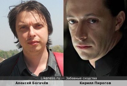 Публицист Алексей Богачёв и актёр Кирилл Пирогов