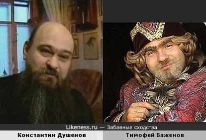 Душенов&Баженов