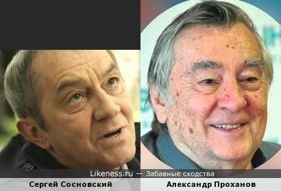 Сергей Сосновский и Александр Проханов