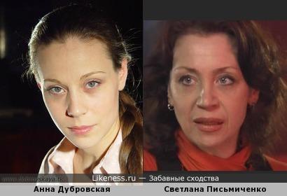 Анна Дубровская и Светлана Письмиченко