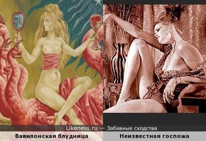 """Героиня картины Питера Прокша """"Великий Вавилон"""