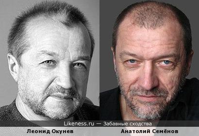 Леонид Окунев и Анатолий Семёнов