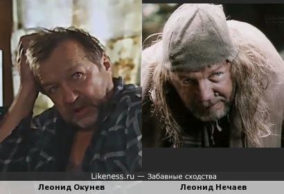 Леонид Окунев и Леонид Нечаев в образе