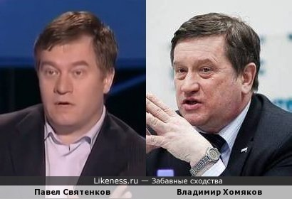 Политолог Павел Святенков и активист Владимир Хомяков