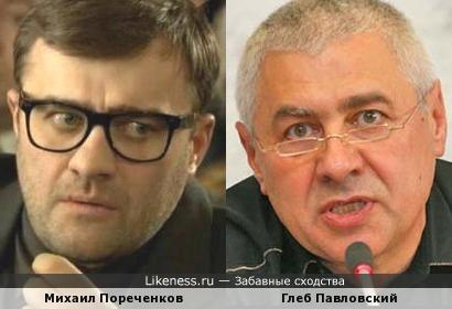 Михаил Пореченков и Глеб Павловский