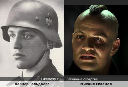 Солдат вермахта и Михаил Евланов