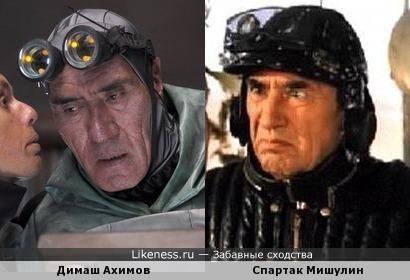 Актёры Димаш Ахимов и Спартак Мишулин