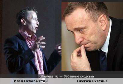 Министр иностранных дел Польши напомнил Охлобыстина