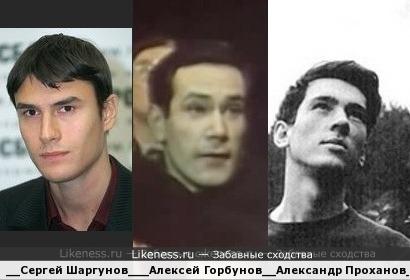 Молодёжь :-)