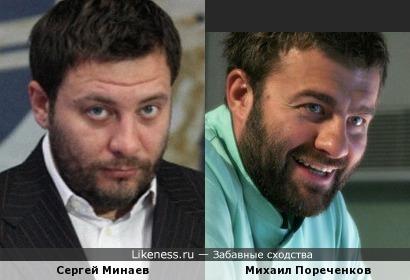 Сергей Минаев и Михаил Пореченков