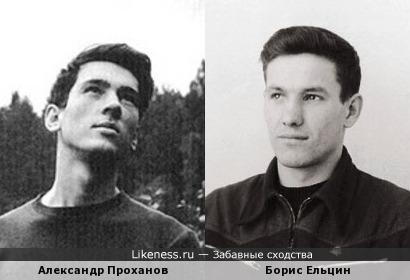 Александр Проханов и Борис Ельцин