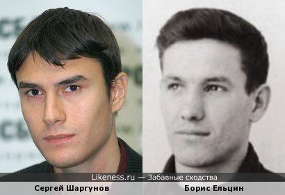 Сергей Шаргунов и Борис Ельцин
