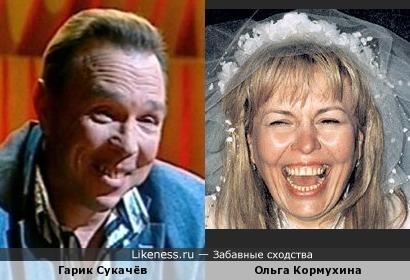 """Сестрёнки и братишки """"русского"""