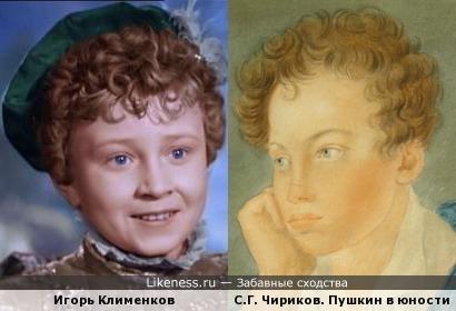 Игорь Клименков и юный Александр Сергеевич