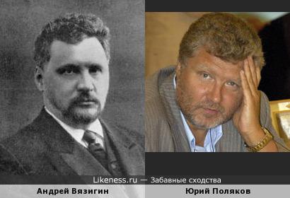 Историк Андрей Вязигин и писатель Юрий Поляков