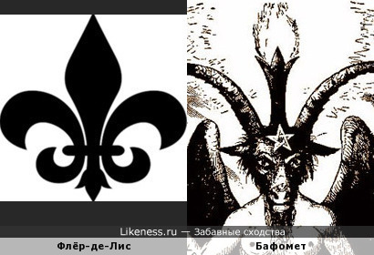 Флёр-де-Лис напоминает корону Бафомета