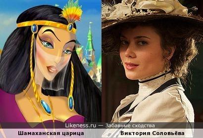 """Главная антагонистка м/ф """"Три богатыря и Шамаханская царица"""