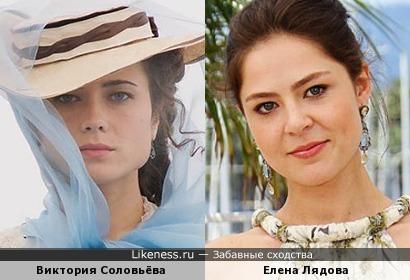 Виктория Соловьёва и Елена Лядова