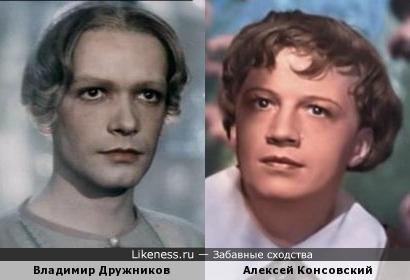 Ранее полагал, что это один и тот же актёр