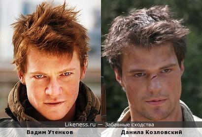 Вадим Утенков и Данила Козловский