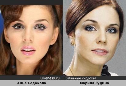 Анна Седокова и Марина Зудина