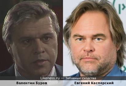 Валентин Буров и Евгений Касперский