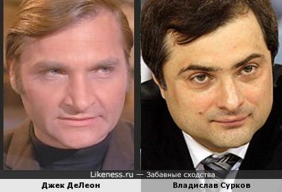 Джек ДеЛеон и Владислав Сурков