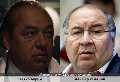 "Олигарх из к/ф ""2012"