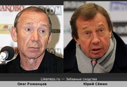 Олег Иваныч и Юрий Палыч
