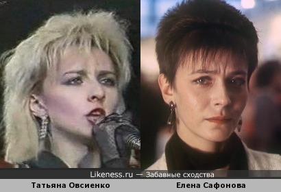 Татьяна Овсиенко и Елена Сафонова