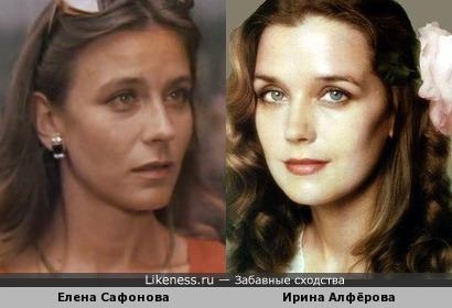Елена Сафонова и Ирина Алфёрова