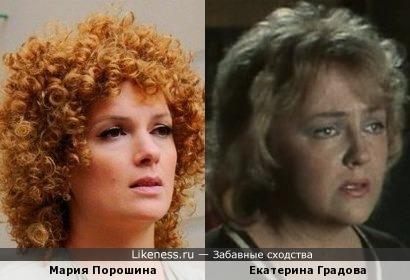 Мария Порошина и Екатерина Градова