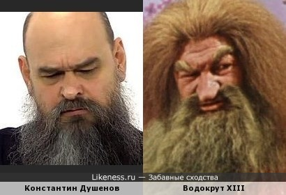 Константин Душенов и Водокрут XIII