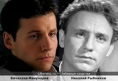 Вячеслав Манучаров и Николай Рыбников