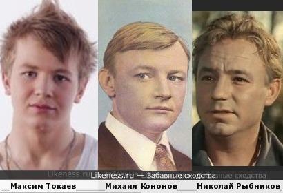 Токаев/Кононов/Рыбников