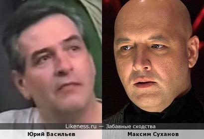 Юрий Васильев и Максим Суханов